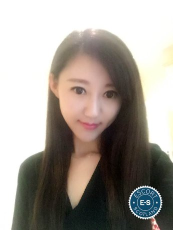 Aida is a sexy Chinese escort in Glasgow City Centre, Glasgow