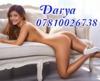 Darya - escort in Inverness